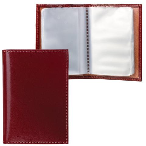 """Визитница карманная BEFLER """"Classic"""" на 40 визиток, натуральная кожа, коньяк, V.32.-1"""