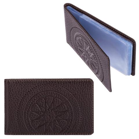 """Визитница карманная FABULA """"Talisman"""" на 40 визиток, натуральная кожа, тиснение, шоколадная, V.72.SN"""