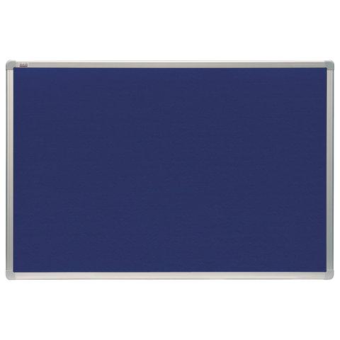 Доска с текстильным покрытием 100x150см. алюминиевая рамка. OFFICE.