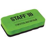 """Стиратель магнитный для магнитно-маркерной доски (57х107 мм), упаковка с подвесом, STAFF """"Basic"""", 236750"""