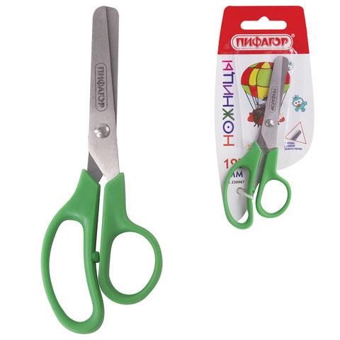 Ножницы ПИФАГОР, 127 мм, асимметричные ручки, картонная упаковка с подвесом, ассорти, 236987