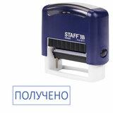 """Штамп стандартный STAFF """"ПОЛУЧЕНО"""", оттиск 38х14 мм, """"Printer 9011T"""", 237422"""