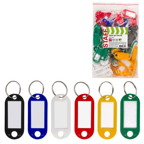 Бирки для ключей КОМПЛЕКТ 100 ШТ., длина 50 мм, инфо-окно 30х15 мм, АССОРТИ, STAFF, 237493, 90