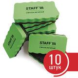 """Стиратели магнитные для магнитно-маркерной доски, 57х107 мм, КОМПЛЕКТ 10 ШТ., STAFF """"Basic"""", зеленые, 237510"""