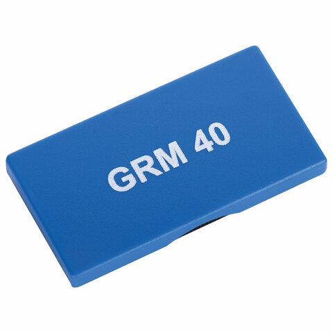 Подушка сменная 59х23 мм, синяя, для GRM 40, Colop Printer 40, 178406004