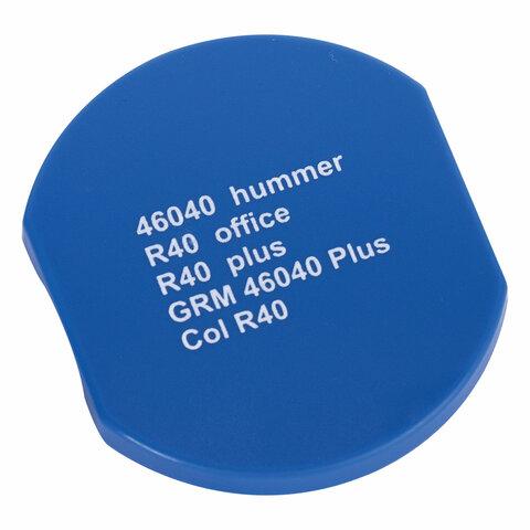 Подушка сменная ДИАМЕТР 40 мм, синяя, для GRM R40Plus, 46040, Hummer, Colop Printer R40, 171000011