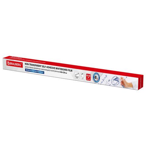 Доска-панель маркерная самоклеящаяся в рулоне, БЕЛАЯ, 60х120 см, маркер и салфетка, BRAUBERG, 237835
