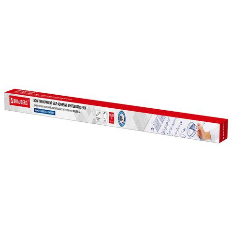 Доска-панель маркерная самоклеящаяся в рулоне, БЕЛАЯ, 90х200 см, маркер и салфетка, BRAUBERG, 237836