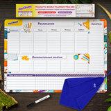 Планинг-трекер на холодильник магнитный СПИСОК ДЕЛ, 42х30 см, с маркером и салфеткой, ЮНЛАНДИЯ, 237852