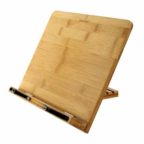 Подставка для книг и планшетов большая бамбуковая BRAUBERG, 34х24 см, регулируемый угол, 237896