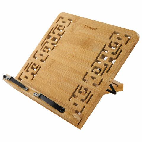 Подставка для книг и планшетов бамбуковая резная BRAUBERG, 28х20 см, регулируемый угол, 237897