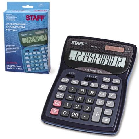 Калькулятор STAFF настольный STF-7312, 12 разрядов, двойное питание, 185х140мм