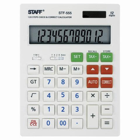 Калькулятор настольный STAFF STF-555-WHITE (205х154 мм), CORRECT, TAX, 12 разрядов, двойное питание, 250305