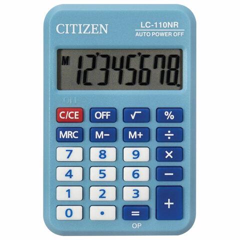 Калькулятор карманный CITIZEN LC-110NRBL, МАЛЫЙ (89х59 мм), 8 разрядов, двойное питание, СИНИЙ