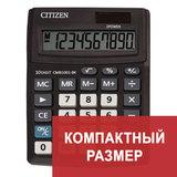 Калькулятор настольный CITIZEN BUSINESS LINE CMB1001BK, МАЛЫЙ (136x100 мм), 10 разрядов, двойное питание