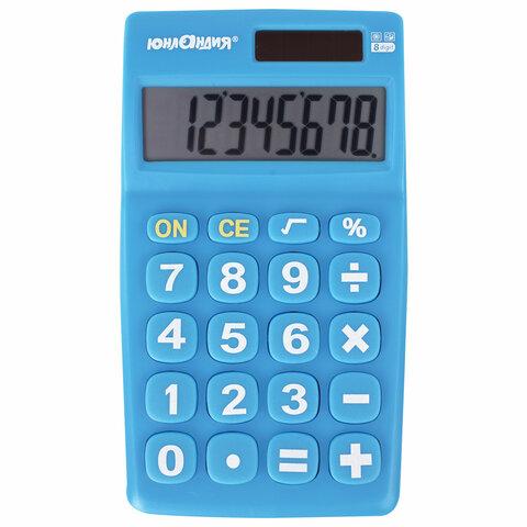 Калькулятор карманный ЮНЛАНДИЯ (135х77 мм) 8 разрядов, двойное питание, СИНИЙ, блистер, 250456