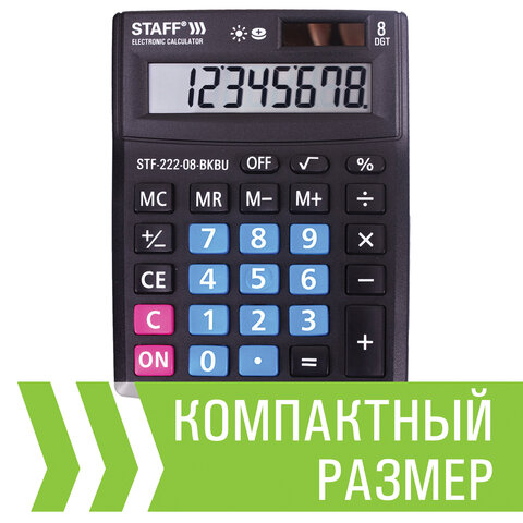 Калькулятор настольный STAFF PLUS STF-222-08-BKBU, КОМПАКТНЫЙ (138x103 мм), 8 разрядов, двойное питание, ЧЕРНО-СИНИЙ, 250470