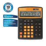 Калькулятор настольный BRAUBERG EXTRA COLOR-12-BKRG (206x155 мм), 12 разрядов, двойное питание, ЧЕРНО-ОРАНЖЕВЫЙ, 250478