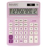 Калькулятор настольный BRAUBERG EXTRA PASTEL-12-PR (206x155 мм), 12 разрядов, двойное питание, СИРЕНЕВЫЙ, 250489
