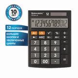 Калькулятор настольный BRAUBERG ULTRA-12-BK (192x143 мм), 12 разрядов, двойное питание, ЧЕРНЫЙ, 250491