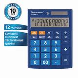 Калькулятор настольный BRAUBERG ULTRA-12-BU (192x143 мм), 12 разрядов, двойное питание, СИНИЙ, 250492