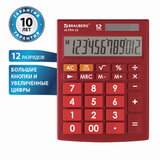 Калькулятор настольный BRAUBERG ULTRA-12-WR (192x143 мм), 12 разрядов, двойное питание, БОРДОВЫЙ, 250494