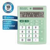 Калькулятор настольный BRAUBERG ULTRA PASTEL-12-LG (192x143 мм), 12 разрядов, двойное питание, МЯТНЫЙ, 250504