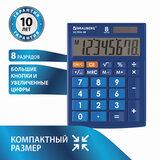 Калькулятор настольный BRAUBERG ULTRA-08-BU, КОМПАКТНЫЙ (154x115 мм), 8 разрядов, двойное питание, СИНИЙ, 250508
