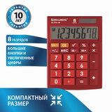 Калькулятор настольный BRAUBERG ULTRA-08-WR, КОМПАКТНЫЙ (154x115 мм), 8 разрядов, двойное питание, БОРДОВЫЙ, 250510