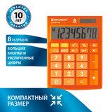Калькулятор настольный BRAUBERG ULTRA-08-RG, КОМПАКТНЫЙ (154x115 мм), 8 разрядов, двойное питание, ОРАНЖЕВЫЙ, 250511