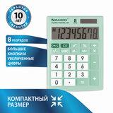 Калькулятор настольный BRAUBERG ULTRA PASTEL-08-LG, КОМПАКТНЫЙ (154x115 мм), 8 разрядов, двойное питание, МЯТНЫЙ, 250515