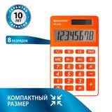 Калькулятор карманный BRAUBERG PK-608-RG (107x64 мм), 8 разрядов, двойное питание, ОРАНЖЕВЫЙ, 250522