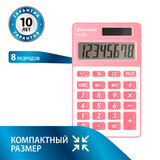 Калькулятор карманный BRAUBERG PK-608-PK (107x64 мм), 8 разрядов, двойное питание, РОЗОВЫЙ, 250523