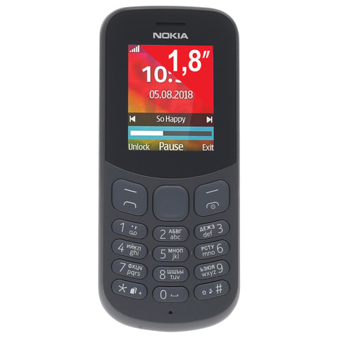 Телефон мобильный NOKIA 130 DS, TA-1017, 2 SIM, 1,8