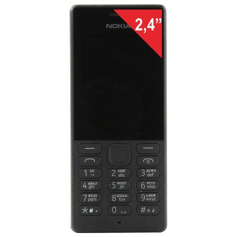 Телефон мобильный NOKIA 150 DS, RM-1190, 2 SIM, 2,4