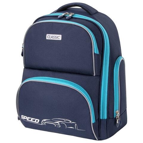 Рюкзак BRAUBERG CLASSIC, легкий каркас, премиум материал, Speed, синий, 37х32х21 см, 270088