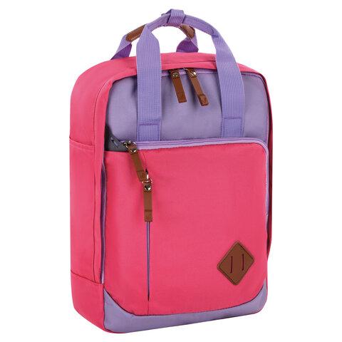 Рюкзак BRAUBERG FRIENDLY молодежный, розово-сиреневый, 37х26х13 см, 270092