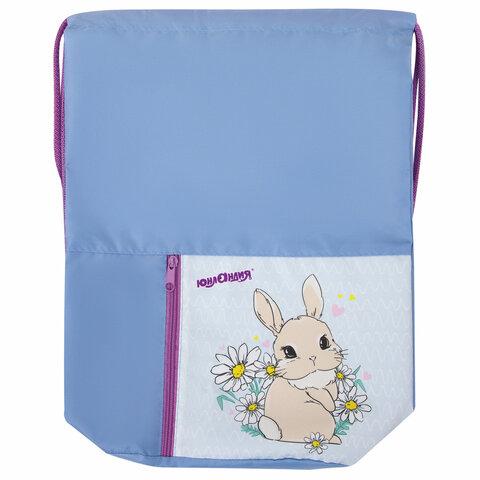 "Мешок для обуви ЮНЛАНДИЯ, на шнурке, карман на молнии, 33х42 см, ""Cute Rabbit"", 270406"