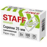 Скрепки STAFF, 25 мм, оцинкованные, треугольные, 100 шт., в картонной коробке, 270442