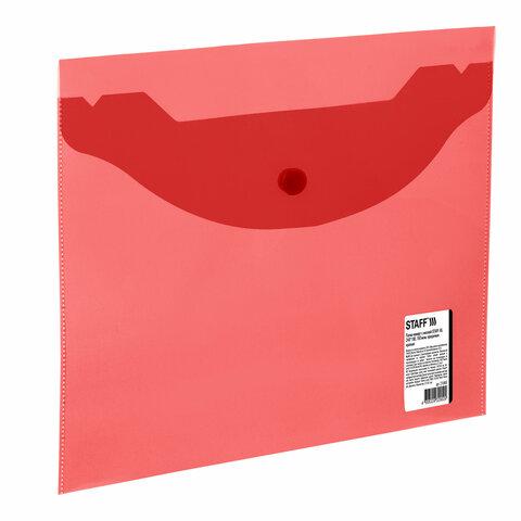Папка-конверт с кнопкой МАЛОГО ФОРМАТА (240х190 мм), А5, прозрачная, красная, 0,15 мм, STAFF, 270465, 120мкм