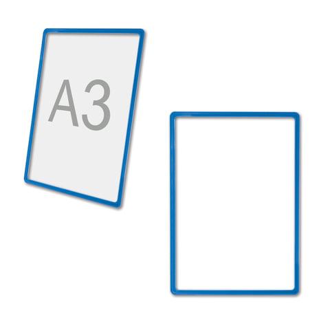 Рамка POS для ценников, рекламы и объявлений А3, СИНЯЯ, без защитного экрана, 290254