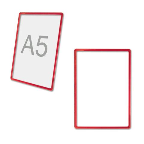 Рамка POS для ценников, рекламы и объявлений А5, размер 210х148,5 мм, красная, без защитного экрана, 290260