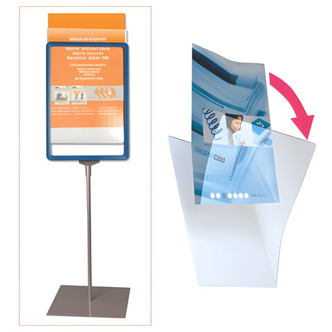 Экран защитный для рамки POS А4 (код 290250, 290251, 290252, 290253), прозрачный, 290262