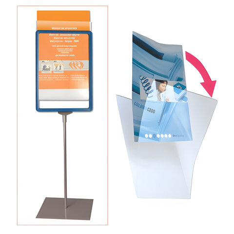 Экран защитный для рамки POS А3 (код 290254, 290255, 290256, 290257), прозрачный, 290263