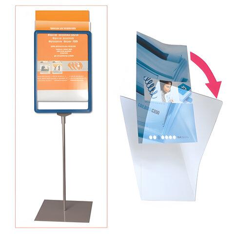 Экран защитный для рамки POS ФОРМАТА А5, 210х148,5 мм (код 290258, 290259, 290260, 290261), прозрачный, 290264