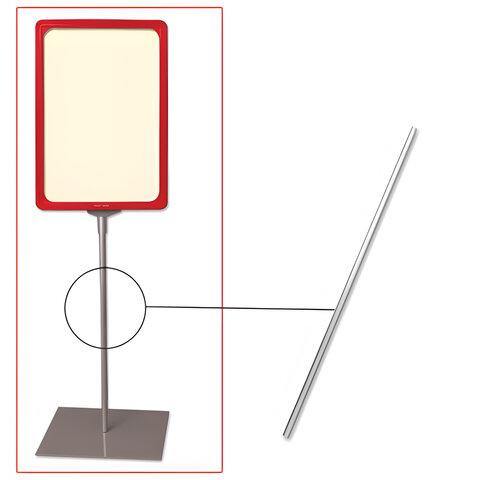 Трубка для сборки напольной стойки под рамку POS, высота 800 мм, диаметр 10 мм, 290267