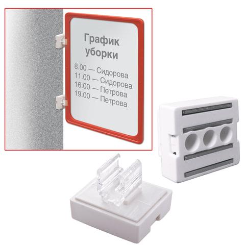 Держатель рамки POS магнитный для крепления рамки перпендикулярно поверхности, белый, 290271