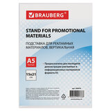 Подставка настольная для рекламных материалов МАЛОГО ФОРМАТА (150х210 мм), А5, односторонняя, вертикальная, BRAUBERG, 290416