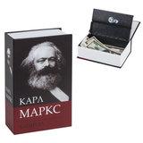 "Сейф-книга К. Маркс ""Капитал"", 55х115х180 мм, ключевой замок, BRAUBERG, 291049"