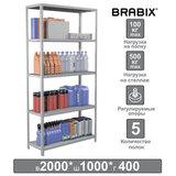 "Стеллаж металлический BRABIX ""MS Plus-200/40-5"", 2000х1000х400 мм, 5 полок, регулируемые опоры, 291109, S241BR164502"